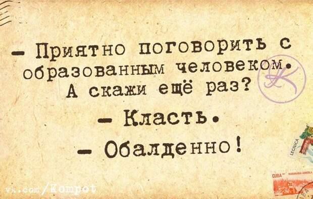 5672049_1416858577_frazki9 (604x384, 68Kb)