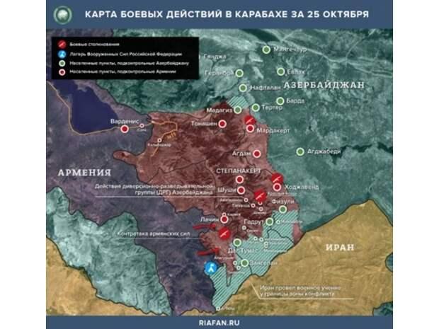 Тридцать дней боёв, которые потрясли мир: Карабах между войной и перемирием