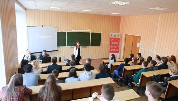 Юбилейная  V ступень «Школы молодого юриста» торжественно открылась в Подольске