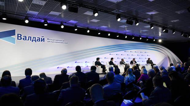 Глобальные вызовы и возможности для Дальнего Востока и Арктики. Валдайский клуб проведёт сессию в рамках ВЭФ