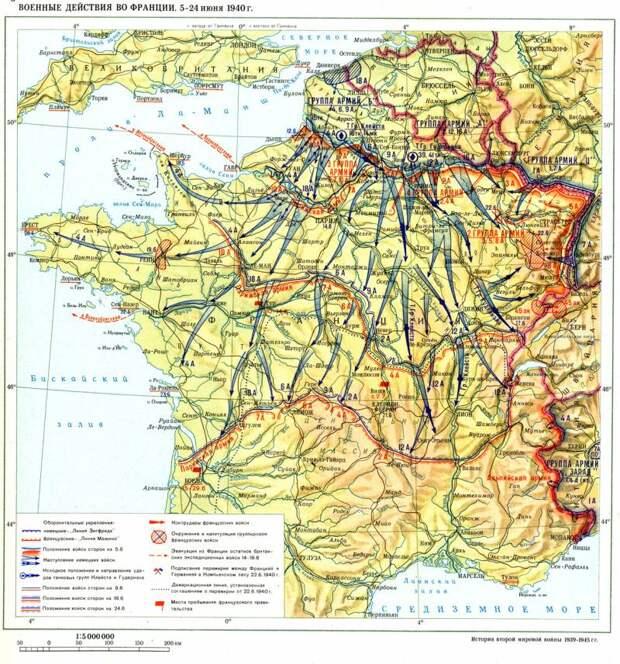 Как дуче пытался захватить южную часть Франции