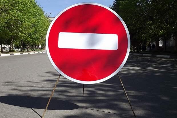 В Твери продлили ограничение движения транспорта в районе военной академии