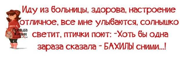 5672049_1382321898_frazochki21 (604x191, 36Kb)