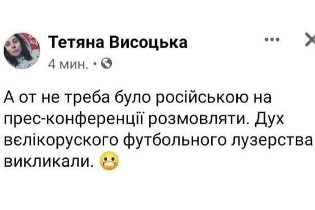 Лариса Ницой и Ирина Фарион вытянули бы матч на ничью