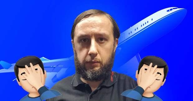 Эстонец прожил 100 дней в аэропорту, но все равно опоздал на самолет домой