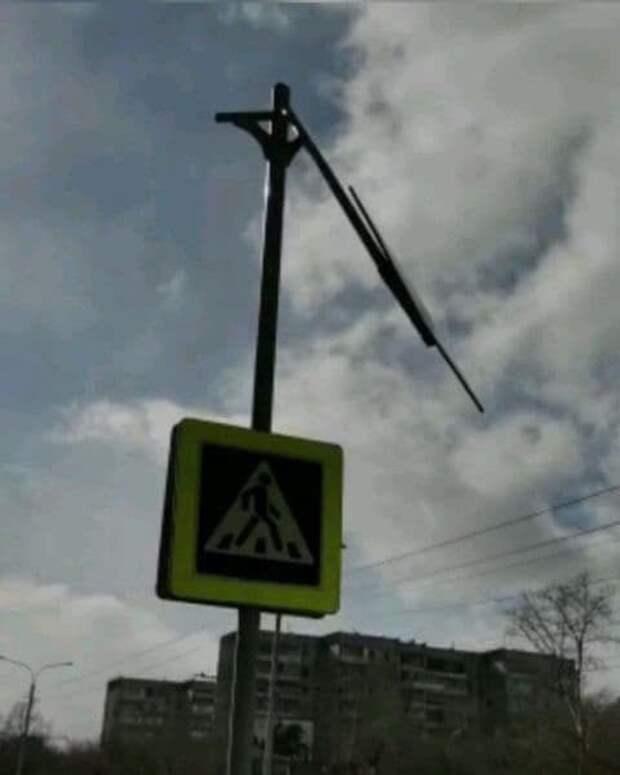 Администрация города принимает заявки на устранение повреждений от ветра в Инстаграме
