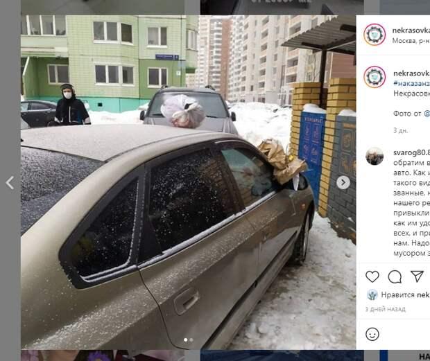 Часто ли автохамы в Некрасовке преграждают проезд к мусорным площадкам? – опрос