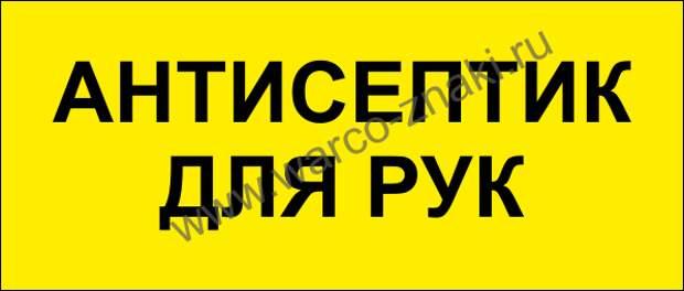 Прикольные вывески. Подборка chert-poberi-vv-chert-poberi-vv-16360614122020-2 картинка chert-poberi-vv-16360614122020-2