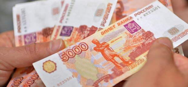 Путин: Россия увеличивает расходы не за счет продажи углеводоров