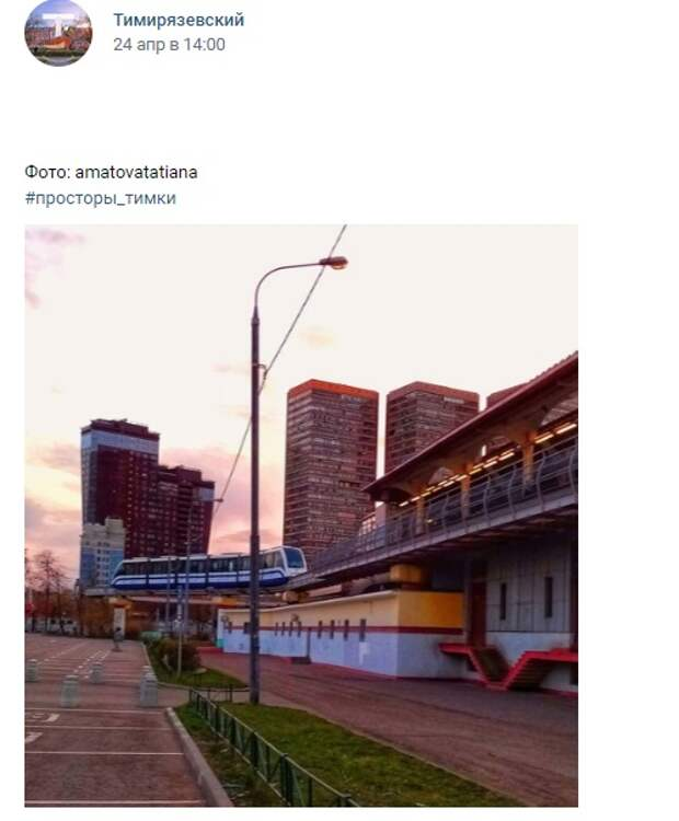 Фото дня: Московский монорельс на закате