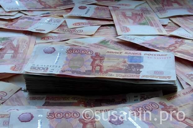 Сотрудник фонда поддержки предпринимательства в Удмуртии незаконно выдавал себе кредиты