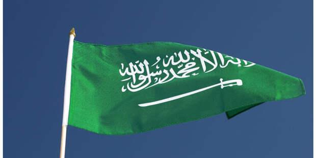 Саудовская Аравия взбудоражила весь мир