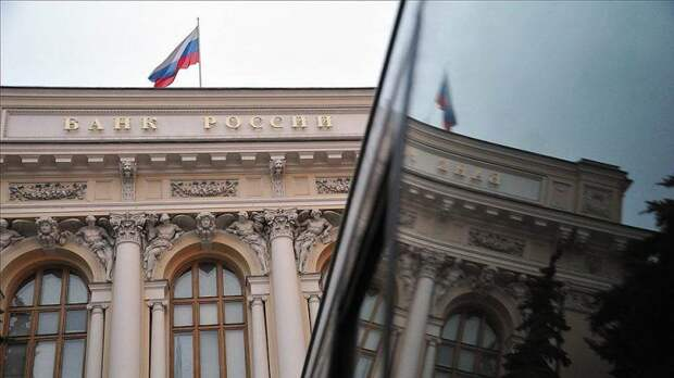 Россия ростовщическая. Диктатура «хозяев денег»