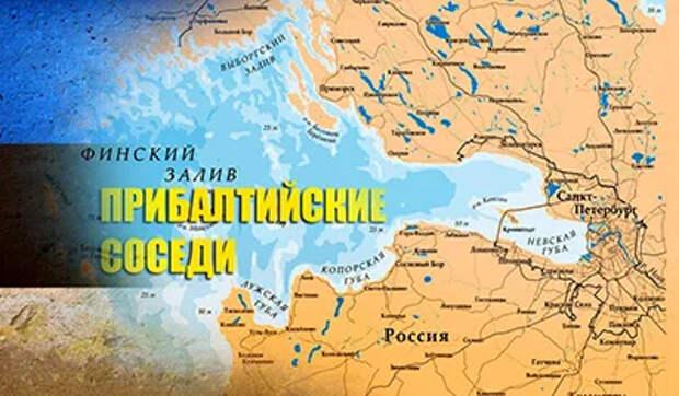 Эксперт пояснил, к чему приведёт Эстонию попытка блокировать движение судов РФ в Финском заливе