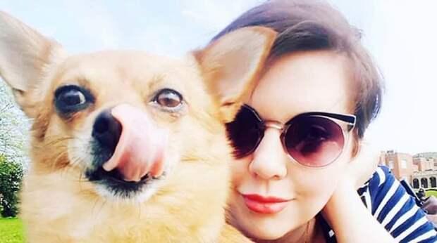 Отказавшись от мужчины мечты, девушка отдала предпочтение собаке. На то у неё была своя причина