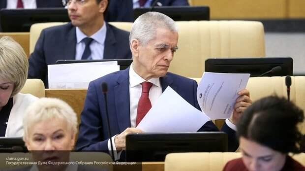 Не доживают девять лет: Онищенко назвал важную причину завязать с холостяцкой жизнью
