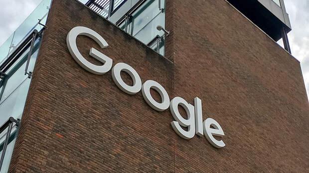 В Google пригрозили оставить Австралию без поиска в интернете