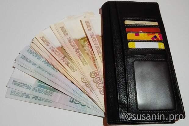 Житель Ижевска доверился лжесотрудникам банка и лишился полумиллиона рублей