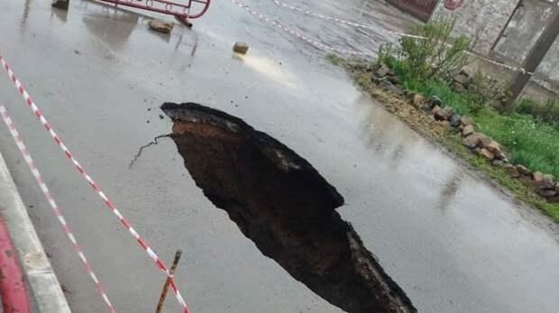Яма глубиной 4 метра образовалась на дороге в Армянске
