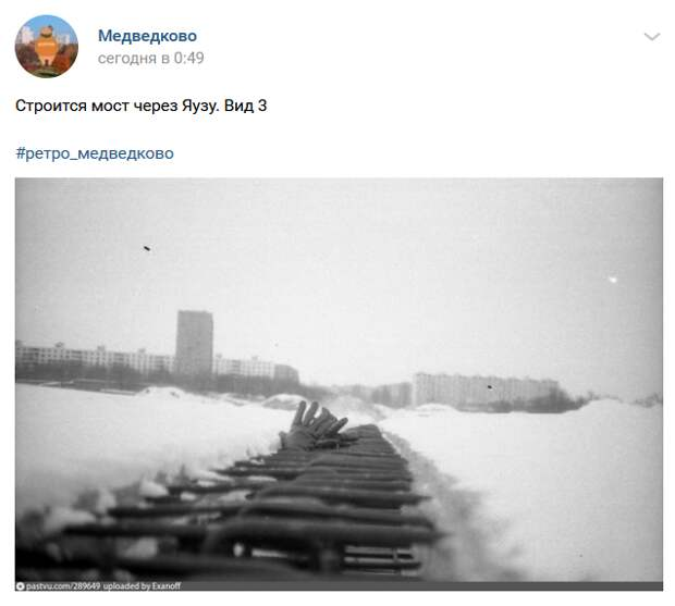 Фото дня: старый мост через Яузу показали в соцсетях