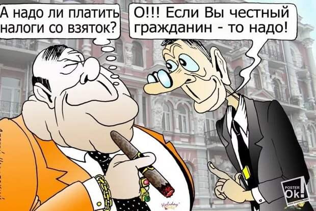 Украиной руководят граждане США