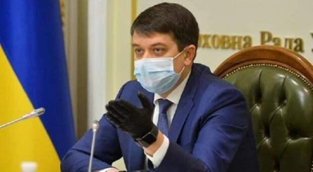 Спикер Верховной рады Разумков заразился коронавирусом