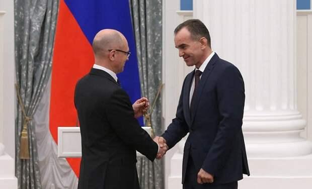 Губернатора Кубани наградили орденом «За заслуги перед Отечеством» IV степени