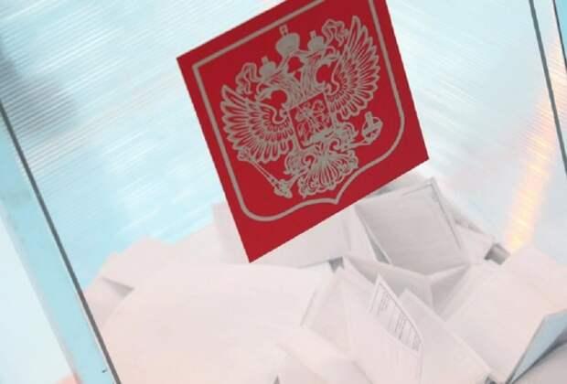 Обнародованы первые результаты подсчета голосов на выборах в Хакасии