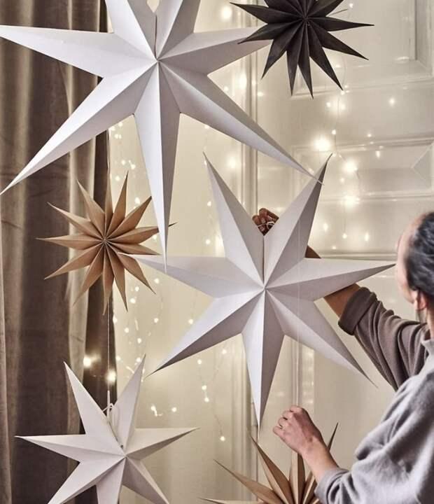 Бумажные звезды для новогоднего интерьера