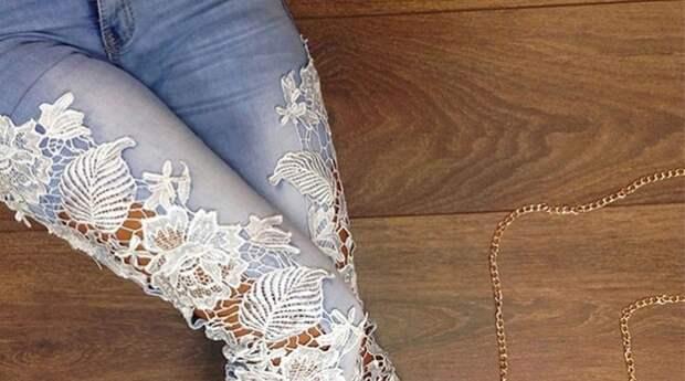 Возьмите совсем немного кружева, чтобы потрясающе обновить старую одежду