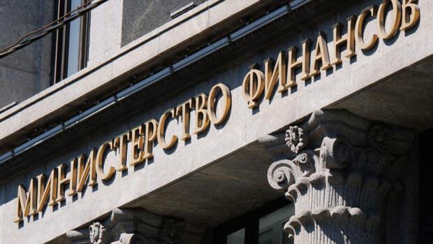 Минфин назвал налоговую нагрузку в РФ одной из самых низких в мире