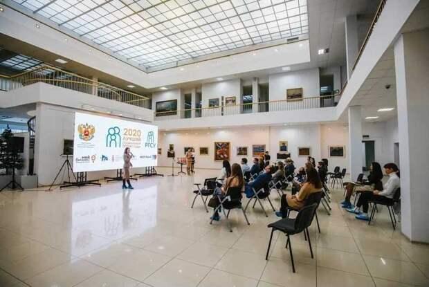 В Санкт-Петербурге стартовал финал конкурса «Учитель будущего»