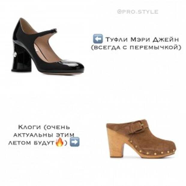 pro.style-20210409_193313-170775044_2887661541507994_2743895806160436439_n.