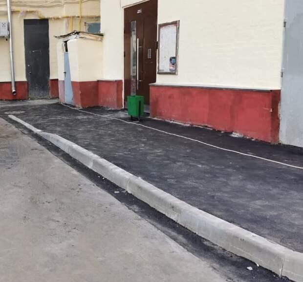 Возле дома на Шарикоподшипниковской обустроили новый тротуар