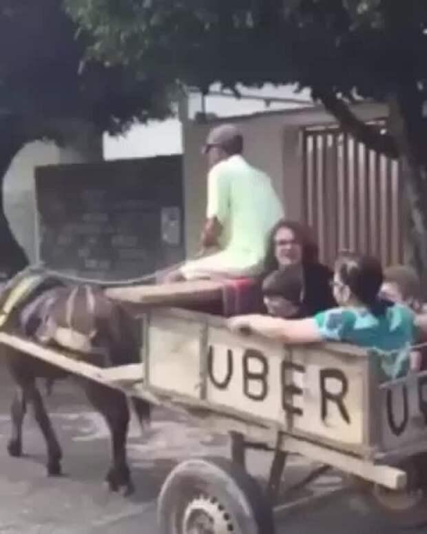 Эх, прокачу... Тот самый пост об Uber'е