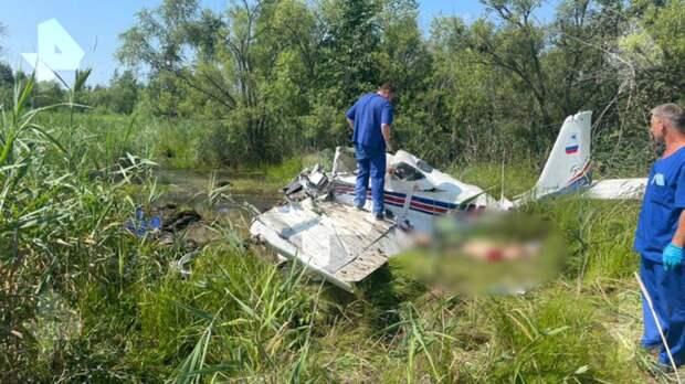 Фото с места крушения легкомоторного самолета под Хабаровском