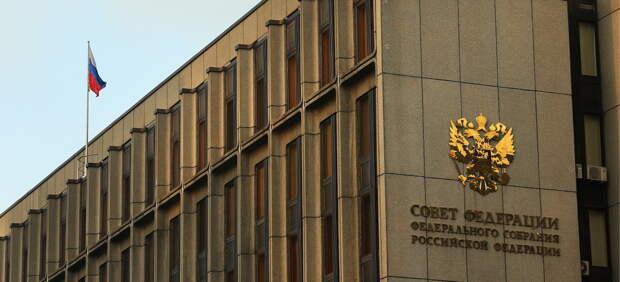 «Осознанная стратегия лжи». Совфед РФ принял заявление по Украине