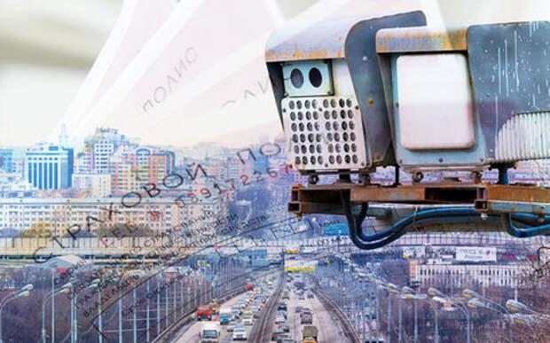 Камеры научили «штрафовать» новое нарушение ПДД