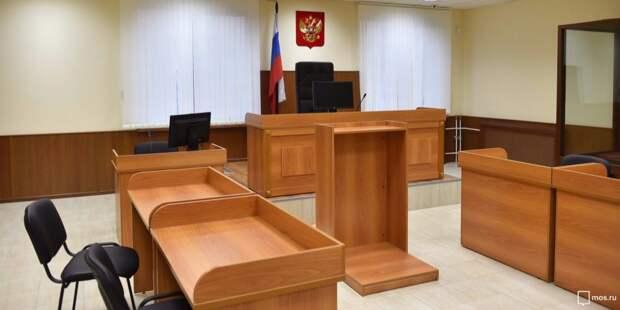 В здании Хорошёвского суда произошла трагедия