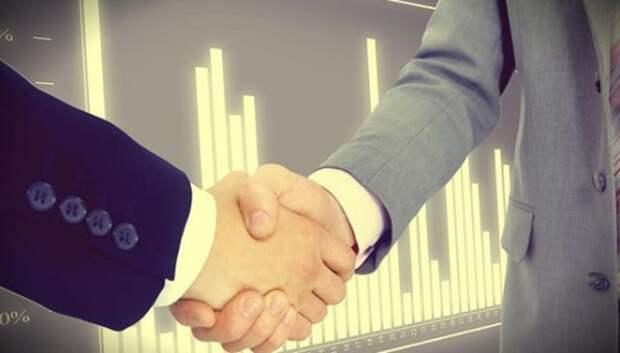 В Подмосковье заработал Единый регистрационный центр для предпринимателей