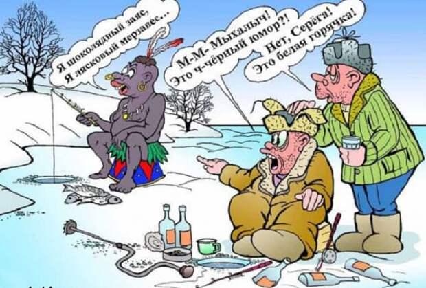анекдот про зимнюю рыбалку