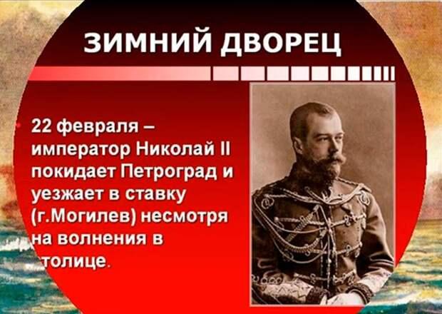 Руководитель ВЦИОМ Валерий Федоров довольно жестко прокомментировал падение рейтинга Путина