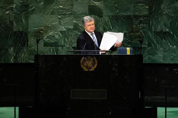 Вон из ООН: Зеленский украл речь у Порошенко
