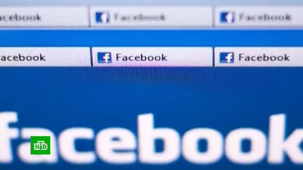 РКН потребовал от Facebook снять ограничения на гимн России