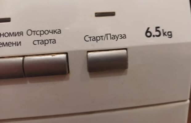 Существует 3 ошибки при стирке белья в стиральной машине. Оказывается я регулярно совершала 2 из них