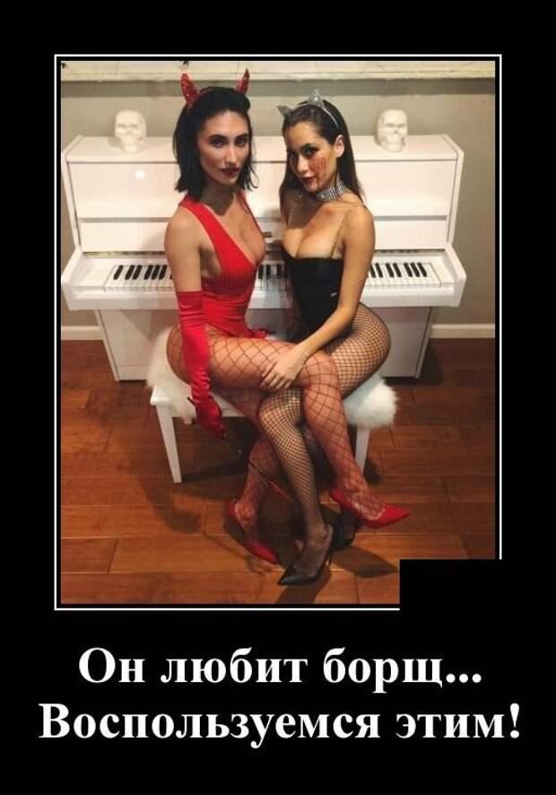 Подборка демотиваторов №616 » Приколы, юмор, фото и видео приколы ...