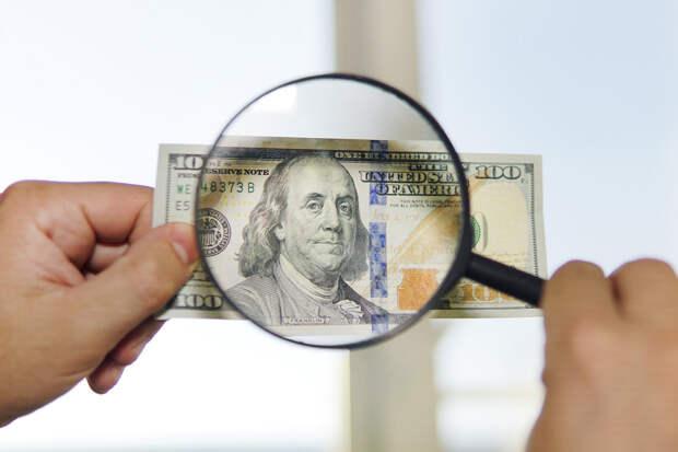 Захарова: США поставили под сомнение целесообразность применения доллара
