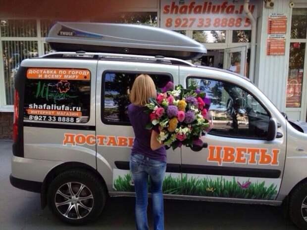 Доставка цветов – актуальная услуга, которая позволит порадовать близких