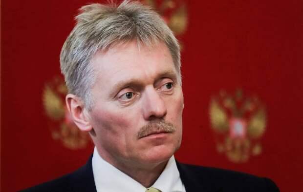 Песков оценил возможность прекращения диалога между Россией и ЕС