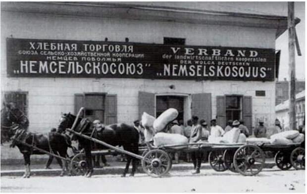 Как Запад применял санкции к СССР. Государственная монополия на ...